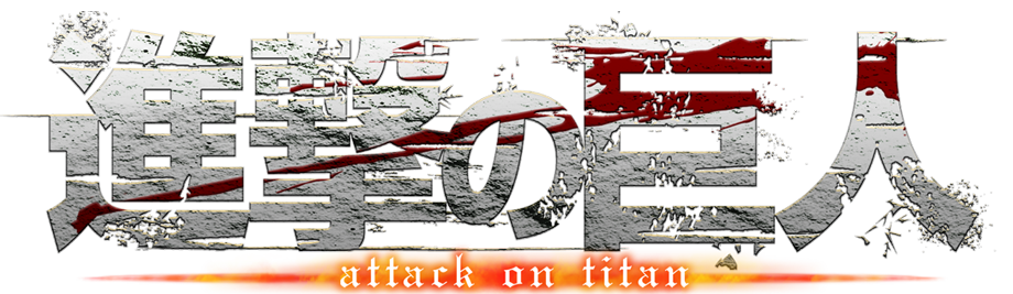 Attack_on_Titan_-_Logo