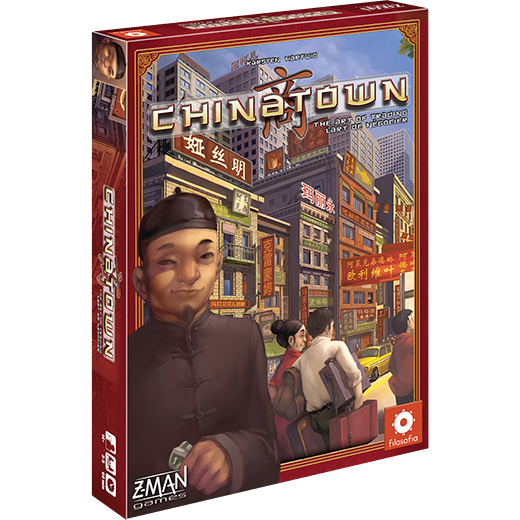 """postcards from chinatown analysis Free essay: in """"postcards from chinatown"""", the poet examines how, in a place  that had been renovated as a tourist attraction, the past lurks in."""